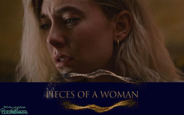 بهترین فیلم های سال 2020 / فیلم Pieces of a Woman