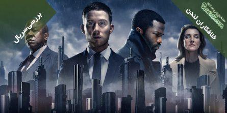 بررسی فصل اول سریال Gangs of London