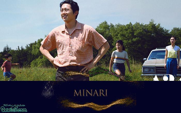 بهترین فیلم های سال 2020 / فیلم Minari