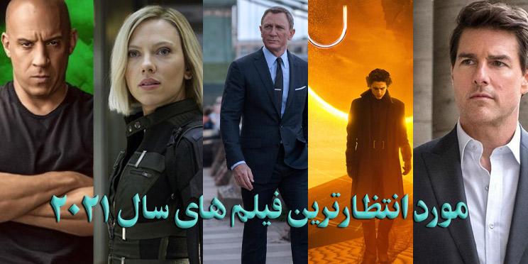 Movies2021