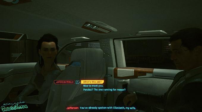 راهنمای بازی Cyberpunk 2077 / ماموریت فرعی I Fought The Law