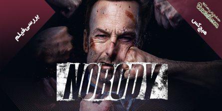 بررسی فیلم اکشن Nobody