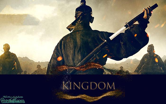 بهترین سریال های سال 2020 / سریال Kingdom فصل دوم
