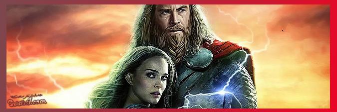 معرفی فیلم های فاز چهارم دنیای سینمایی مارول / Thor: Love and Thunder(2022)