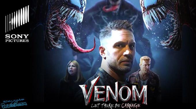 مورد انتظارترین فیلم های 2021 / Venom: Let There Be Carnage