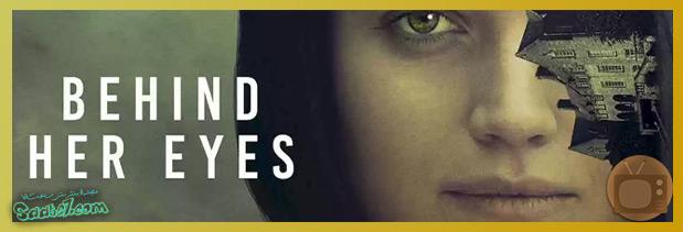 بهترین سریال های سال 2021 / مینی سریال Behind Her Eyes