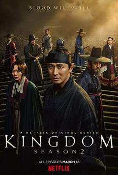سریال کرهای Kingdom