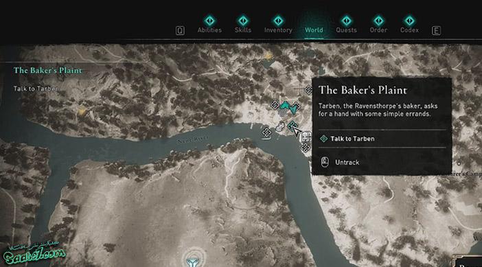 ماموریت The Baker's Plaint