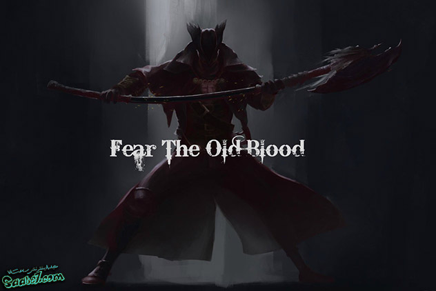 Fear the Old Blood