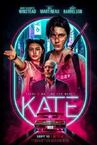 فیلم اکشن Kate / کیت