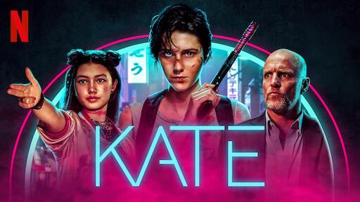 بررسی فیلم اکشن Kate / کیت