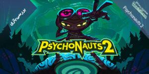بررسی بازی Psychonauts 2 / در اعماق افکار پریشان