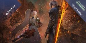 نقد و بررسی بازی Tales Of Arise