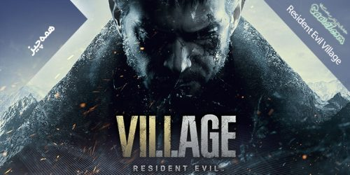 گالری عکس بازی Resident Evil Village