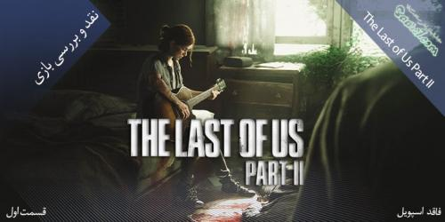 The Last of Us Part II-1-asli